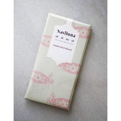 Naviluna - Earth loaf Smoked Salt & Almond Chocolate Bar  (Pack of 3)