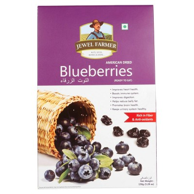 Jewel Farmer Blueberries 150 Grams