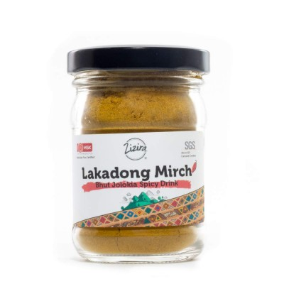 Zizira Lakadong Mirch - Bhut Jolokia Spicy blend from Meghalaya | 50g